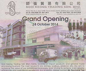 The Star / Grand Opening 18 October 2014